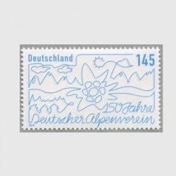 ドイツ 2019年ドイツアルペン協会150年