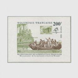 フランス領ポリネシア 1989年フランス革命200年小型シート