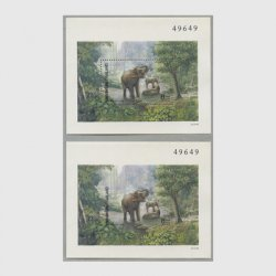 タイ 1991年アジアゾウ 小型シート2種