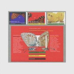 オランダ 1993年蝶4種