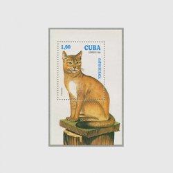キューバ 1994年アビシニアン小型シート