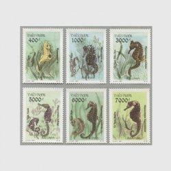 ベトナム 1997年タツノオトシゴ6種