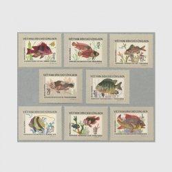 ベトナム 1976年魚8種