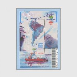 ブラジル 1997年ブラジル南極政策(PRONANTAR)小型シート