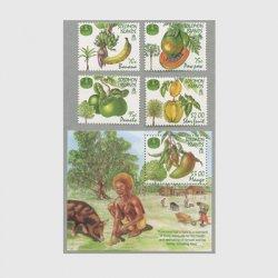 ソロモン諸島 1995年FAO50年5種