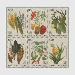 バチカン 1992年南北米大陸の植物6種連刷