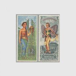 インドネシア 1967-8年国際観光年2種