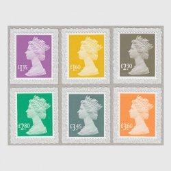 イギリス 2019年普通切手6種