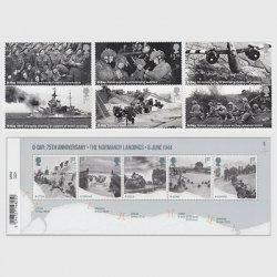 イギリス 2019年ノルマンディ上陸作戦75年
