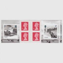 イギリス 2019年ノルマンディ上陸作戦75年・切手帳