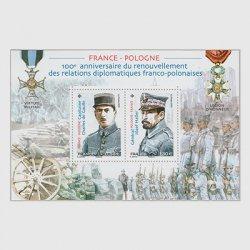 フランス 2019年軍人小型シート(ポーランド共同発行)
