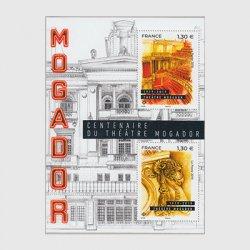 フランス 2019年モガドール劇場100年小型シート