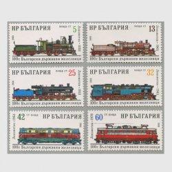 ブルガリア 1988年SL5種