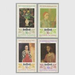 ブルガリア 1990年国立美術館の収蔵絵画4種