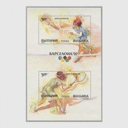ブルガリア 1990年バルセロナオリンピック小型シート