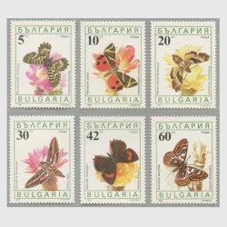 ブルガリア 1990年蝶6種