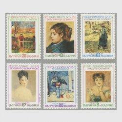 ブルガリア 1991年フランス印象派画家の作品6種