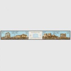 エジプト 1980年ユネスコ ヌビア遺跡救済キャンペーン20周年4種連刷タブ付き