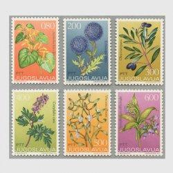 ユーゴスラビア 1973年花6種