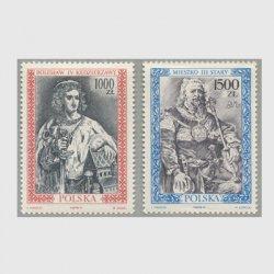 ポーランド 1991年Boleslaw4世、Mieszko3世