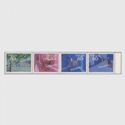 ポルトガル 1990年グリーティング4種連刷