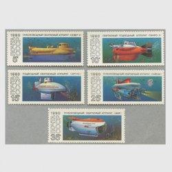 ロシア 1990年潜水艦5種