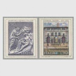 イタリア 1974年イタリアの芸術家2種