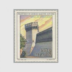 イタリア 1989年コリナルドの城壁