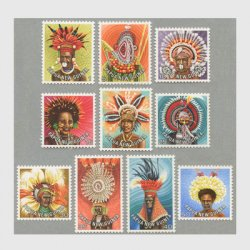 パプアニューギニア 1977-8年頭飾り10種※少シミ