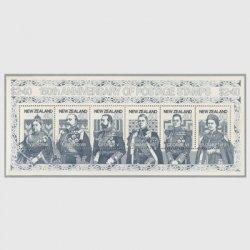 ニュージーランド 1990年切手発行150年 小型シート