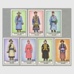 モンゴル 1986年民族衣装7種