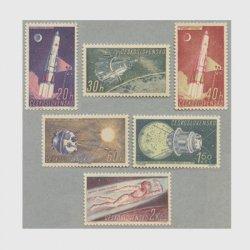 チェコスロバキア 1961年ソ連の宇宙探査6種