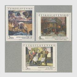 チェコスロバキア 1989年絵画3種