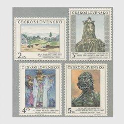 チェコスロバキア 1990年絵画4種