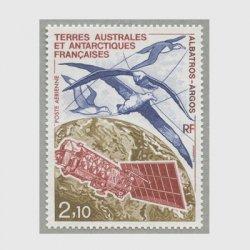仏領南方南極地方 1991年航空切手アホウドリと衛星