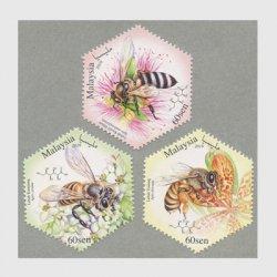 マレーシア 2019年ミツバチ3種