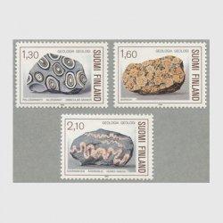 フィンランド 1986年国立地質学会100年3種