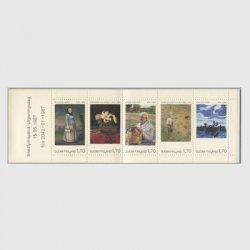 フィンランド 1987年アテネウム国立美術館100年切手帳