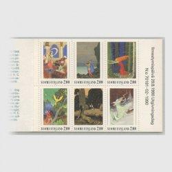 フィンランド 1990年おとぎ話切手帳