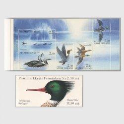 フィンランド 1993年水鳥 切手帳