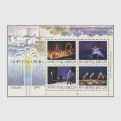 フィンランド 1993年新国立オペラハウス小型シート