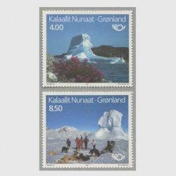 グリーンランド 1991年観光2種