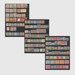 日本占領地切手コレクション
