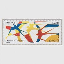 フランス 2019年ヨーロッパ切手