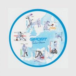 フランス 2019年スポーツミニチュアシート