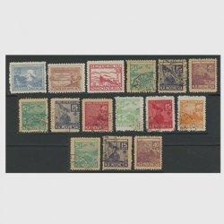 1946-47年インドネシア15点