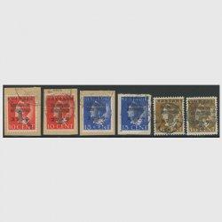 インドネシア独立臨時加刷切手6点