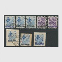 インドネシア独立臨時加刷切手8点