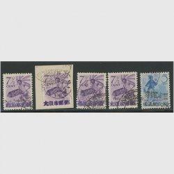 インドネシア独立臨時加刷切手5点