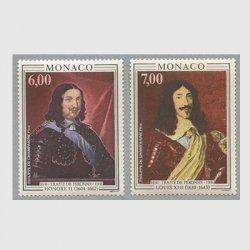 モナコ 1992年肖像画2種